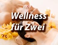 Wellness für Zwei